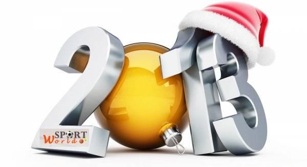 World Sport поздравляет с Новогодними праздниками
